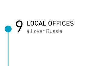 9 local offices all over Russia